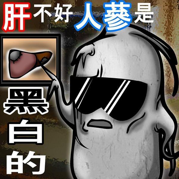http://c-photo.i-part.com.tw/n1v1/1/2/8/6/66821/photo/book28/11984694575.jpeg