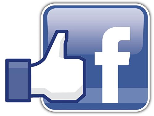 安平539臉書